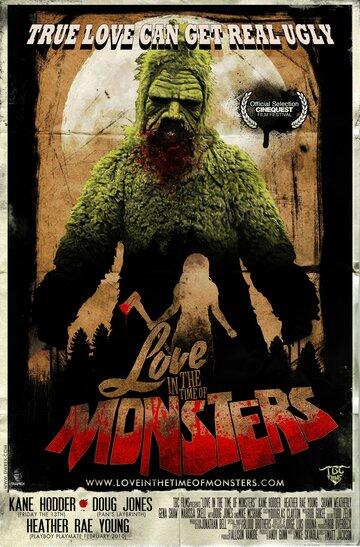 Фильм Любовь во время монстров