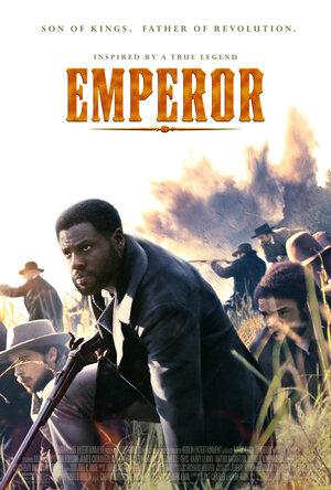 Император (2020)