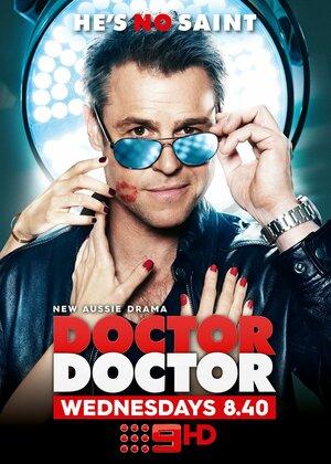 300x450 - Доктор, доктор ✸ 2016 ✸ Австралия