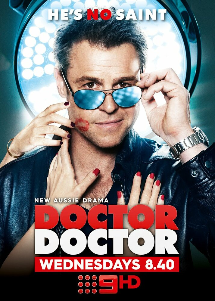 Доктор, доктор 1-3 сезон