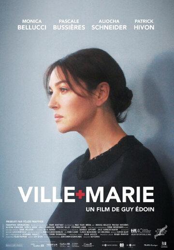 Виль-Мари (2015) полный фильм
