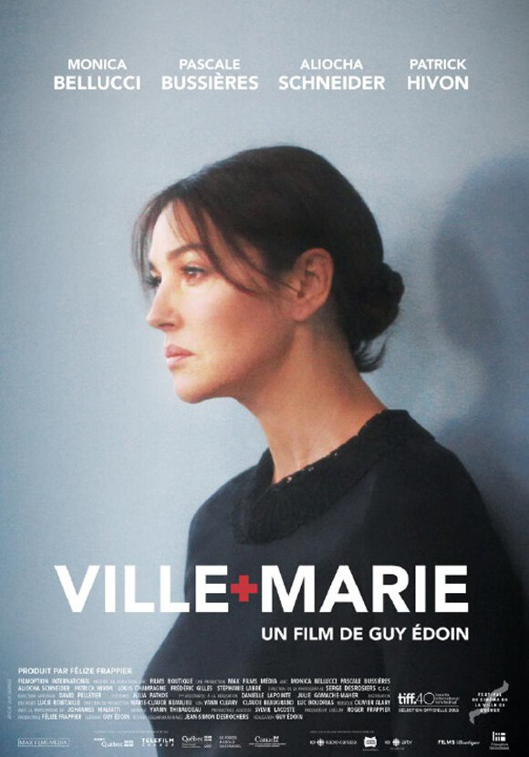Виль-Мари / Ville-Marie