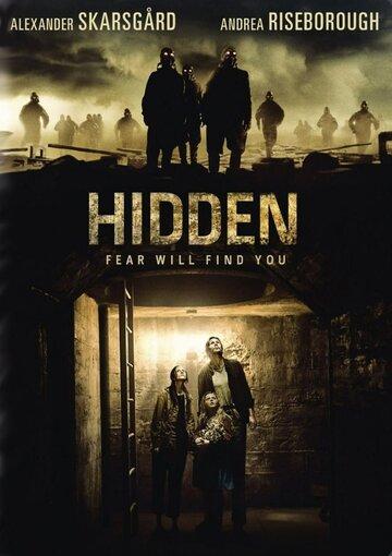 Затаившись / Hidden (2015) смотреть онлайн