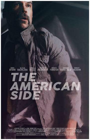 Американская сторона