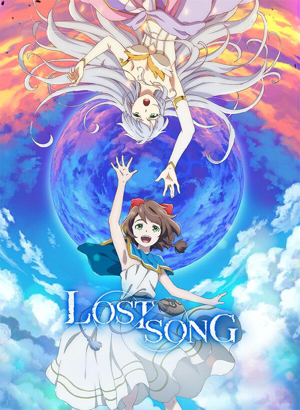 Потерянная песня / Lost Song