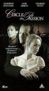 Навсегда (1996)
