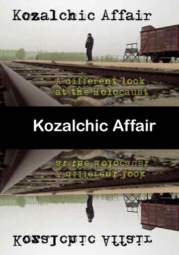 Дело Козальчика (2015) полный фильм