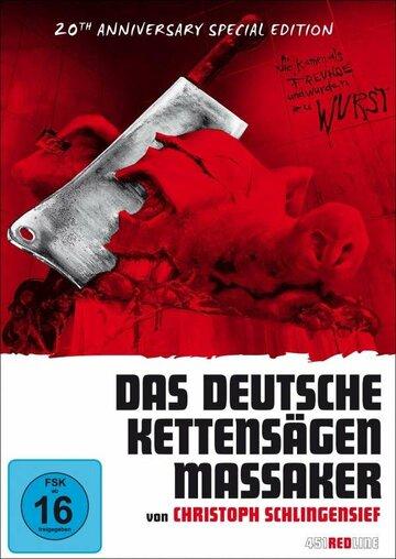Немецкая резня механической пилой (1990)
