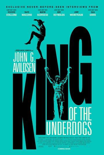 Джон Г. Эвилдсен: Король аутсайдеров (John G. Avildsen: King of the Underdogs)