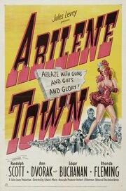 Город Эйбилен (1945)
