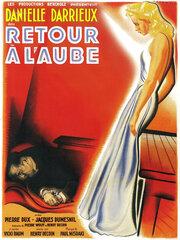 Возвращение на заре (1938)