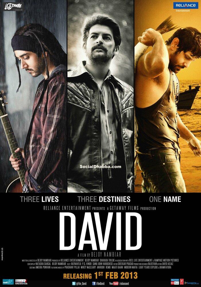 702761 - Дэвид ✸ 2013 ✸ Индия