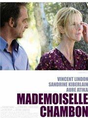 Смотреть онлайн Мадемуазель Шамбон