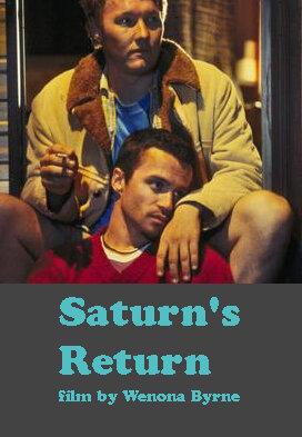 Возвращение Сатурна (2001)