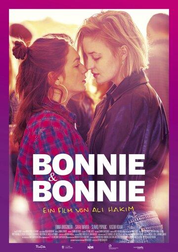 Бонни и Бонни (2019)