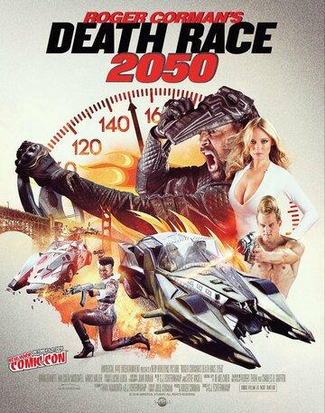 Смертельная гонка 2050 / Death Race 2050 (2016)