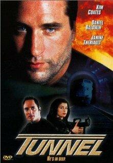 Туннель (2002)