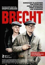 Брехт (2019) смотреть онлайн фильм в хорошем качестве 1080p