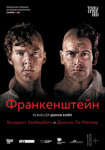фильм TheatreHD: Франкенштейн: Ли Миллер
