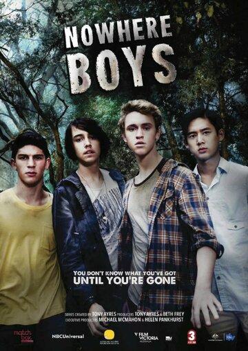 Потерянные 2 сезон 11, 12, 13 серия (2013-2015) смотреть онлайн HD720p в хорошем качестве бесплатно