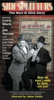 Sidesplitters: The Burt & Dick Story (2000)