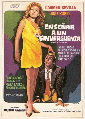 Обучить мерзавца (1970)