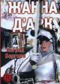 KP ID КиноПоиск 946