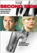 Двойная жизнь (2000) — отзывы и рейтинг фильма