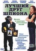 KP ID КиноПоиск 48732