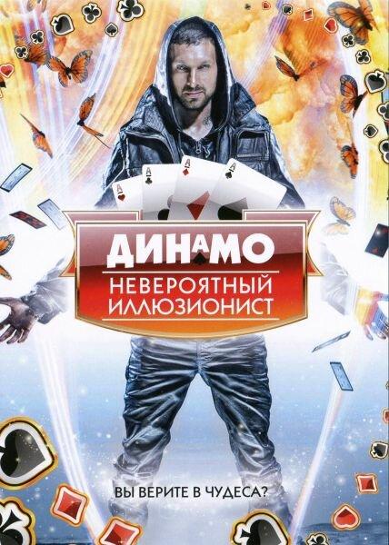 KP ID КиноПоиск 674020
