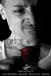 One Rose (2015)
