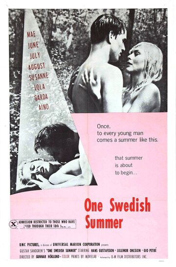 ...как чистый ветер с моря (1968)