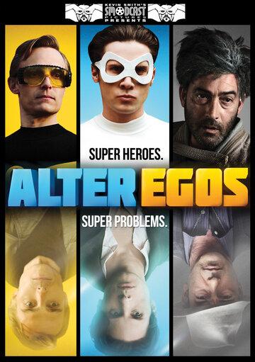 Альтер Эго (2012)