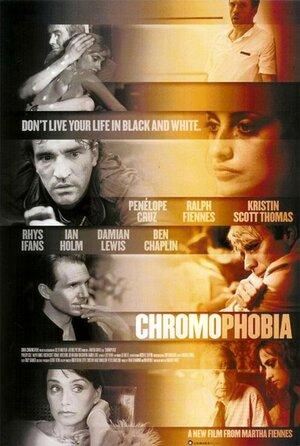 Хромофобия (2005)
