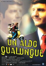 Ежедневно (2002)