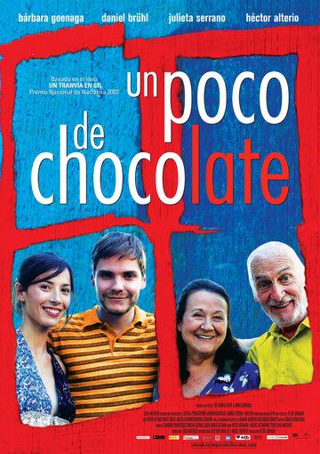 Немного шоколада (2008)