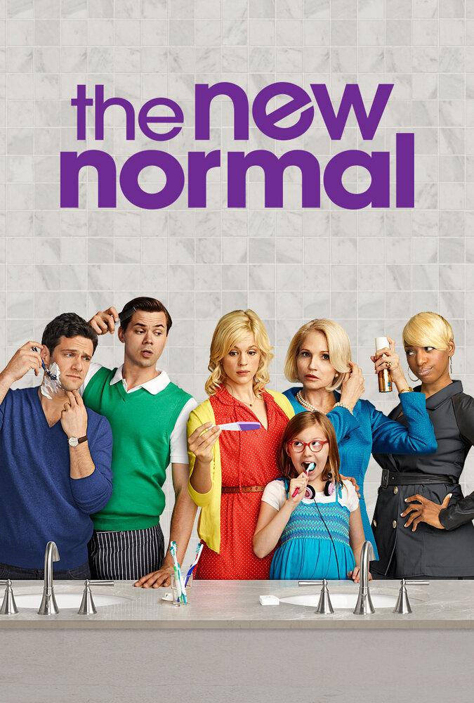 Новая норма 1 сезон (2012) смотреть онлайн HD720p в хорошем качестве бесплатно