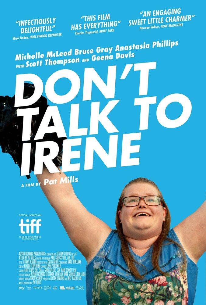 Фильмы Не разговаривайте с Ирен смотреть онлайн