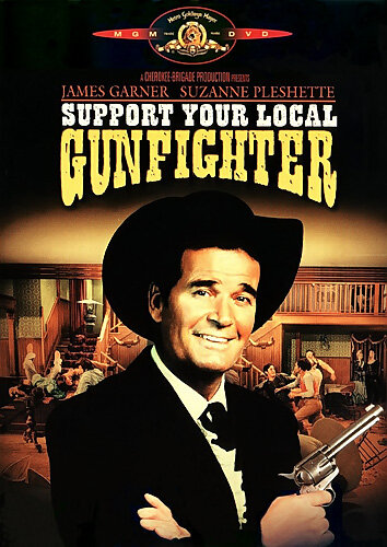 �������� ������ ������� (Support Your Local Gunfighter)