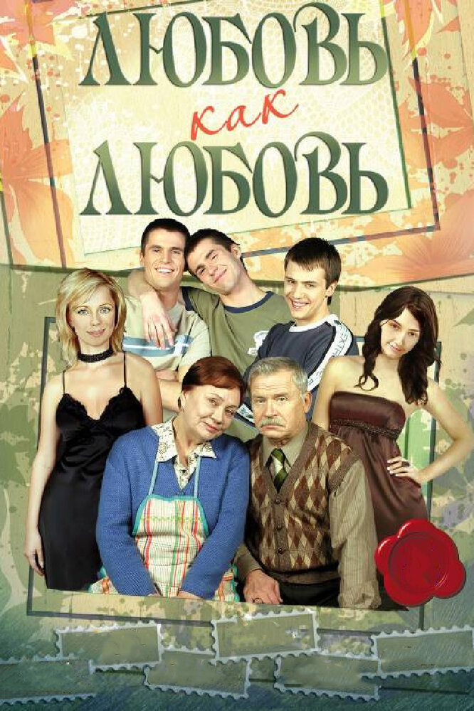 http://www.kinopoisk.ru/images/film_big/257979.jpg