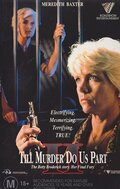 Пока убийство не разлучит нас 2 (1992)