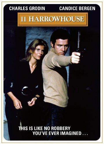 Похитители бриллиантов (1974)