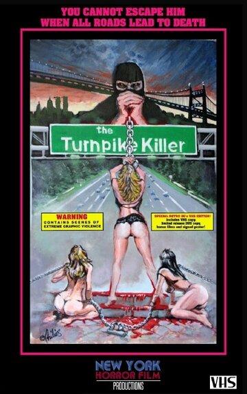 Дорожный убийца (2009) полный фильм онлайн