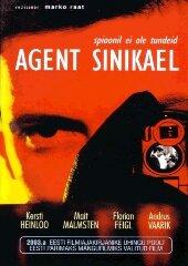 Агент «Дикая утка» (2002)