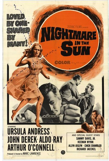 Кошмар на солнце (1965)