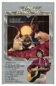 Die Laughing (1980)