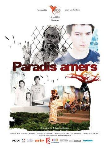 Горький рай (2012) полный фильм