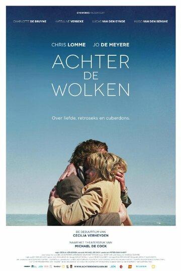 За облаками / Achter de wolken (2016) смотреть онлайн