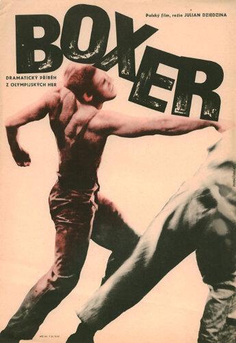 Боксер (1966)