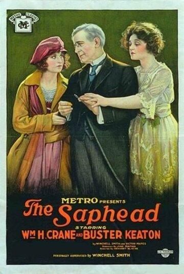 Балда (1920) полный фильм онлайн
